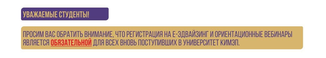 E-orientation-web-page-rus