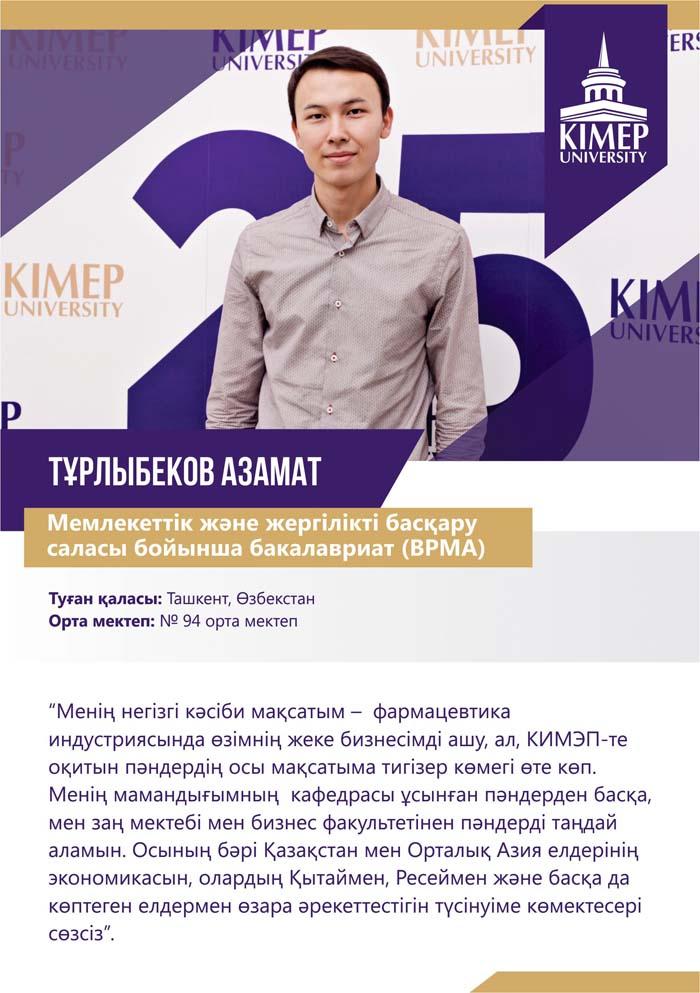 Azamat-Turlibekov_kaz