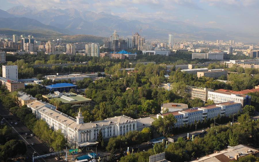 kimep_campus