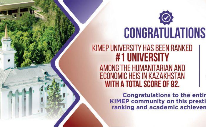 kimep#1