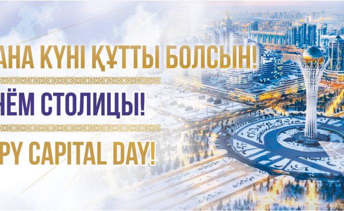 Happy Capital Day Slider 2