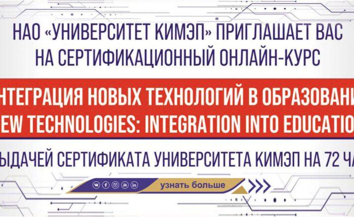 Slider_techprogram