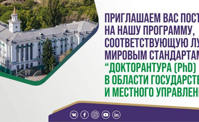 slider_site_rus