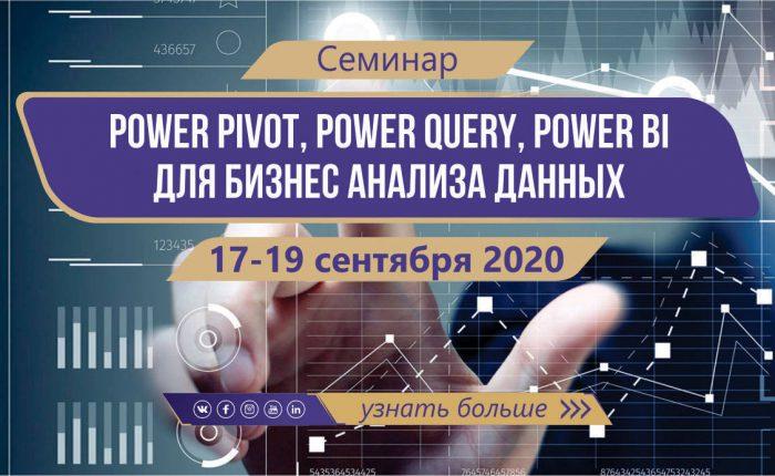 Power Pivot Slider