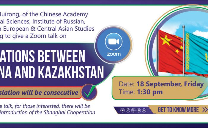 Slider Relations between China and Kazakhstan Option 2