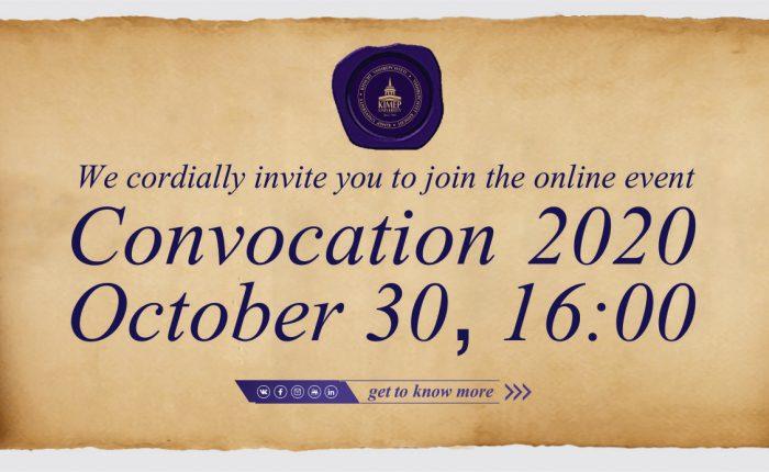 Slider Invitation Convocation Vip