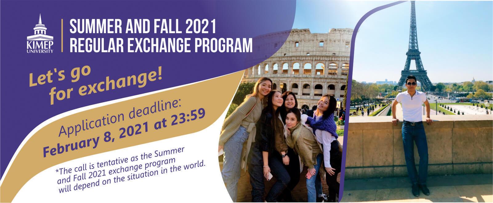 Kimep exchange 2021 programm, Программа обмена студентами Кимеп